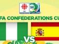 Испания – Нигерия – 3:0. Текстовая трансляция