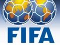 FIFA намерена обсудить с Интерполом возможность сотрудничества