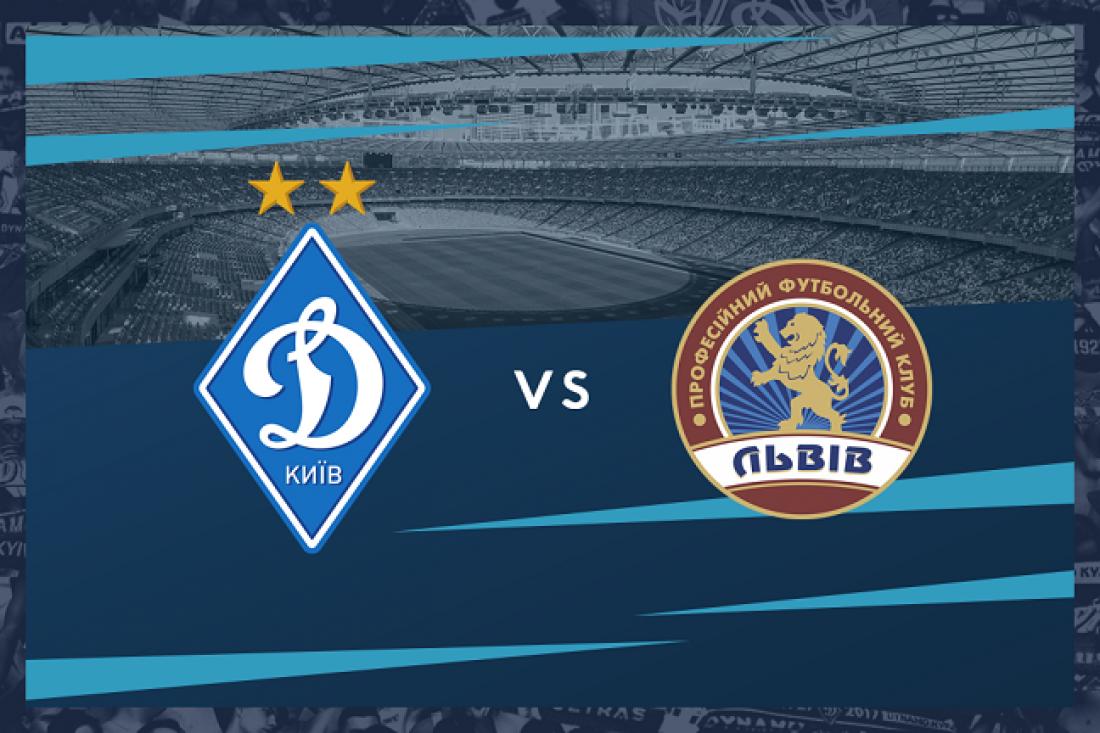 Динамо - Львов: онлайн-трансляция