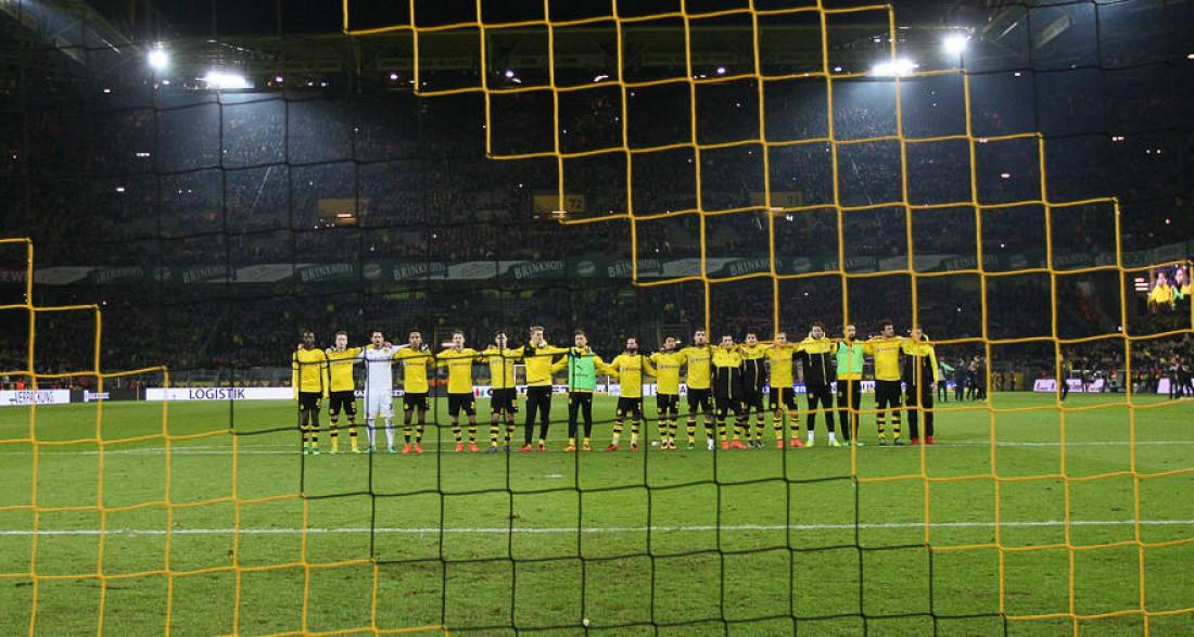 Минута молчания от игроков дортмундской Боруссии