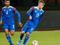 Исландия - Андорра 2:0 видео голов и обзор матча отбора на Евро-2020