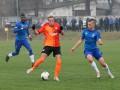 Чемпионаты Украины U-21 и U-19 завершили досрочно