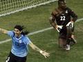 Нападающий сборной Уругвая: Мы вошли в историю