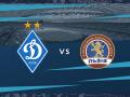 Динамо - Львов: видео онлайн-трансляция матча УПЛ