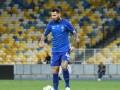 Защитник Динамо может перейти в венгерский клуб