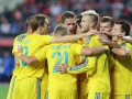 Сборная Украины по футболу поддержала челлендж #читайрідною