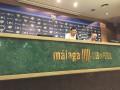 Бойко: Ла Лига – это самый лучший чемпионат в мире