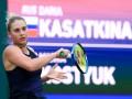 Костюк завершила выступления на турнире в Бирмингеме