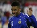 Бразильский клуб предлагает Динамо за Андре €7 миллионов