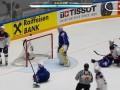 США - Франция 4:0 Видео шайб и обзор матча чемпионата мира