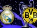 Реал выиграл битву у Боруссии, но проиграл войну
