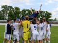 Динамо установило уникальный рекорд в чемпионатах Украины