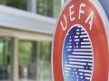 УЕФА призвал закрыть летнее трансферное окно до 5 октября
