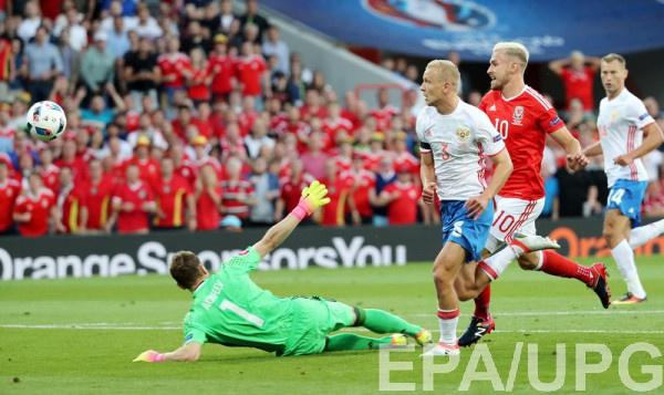 Сборная России терпит поражения в матче с Уэльсом