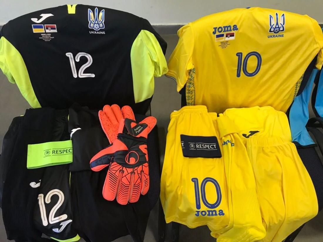 Форма, в которой сыграет сборная Украины