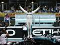 Хэмилтон выиграл квалификацию Гран-при Абу-Даби