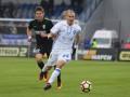 Александрия - Динамо: где смотреть матч чемпионата Украины