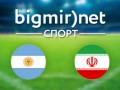 Аргентина – Иран: Где смотреть матч Чемпионата мира по футболу 2014