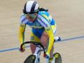 Украинцы выиграли две золотых медали на Кубке мира по велотреку