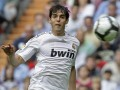 Милан готов заплатить Реалу за Кака 13 миллионов евро