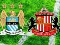 Манчестер Сити - Сандерленд - 3-1, текстовая трансляция финала Кубка футбольной лиги