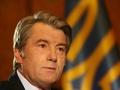 Ющенко подписал новую редакцию закона об организации и проведении Евро-2012
