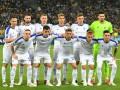 Стали известны соперники Динамо по групповому этапу ЛЕ