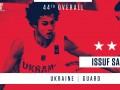 Еще одного украинца выбрали на драфте НБА