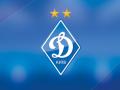 Группа игроков Динамо перешла в аренду в Черноморец