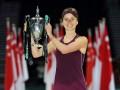 Свитолина выиграла Итоговый турнир: видео церемонии награждения