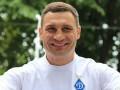 Динамо поздравило Кличко с ювилеем