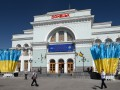 Фотогалерея: Классика и модерн. Железнодорожный вокзал в Донецке