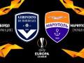 Бордо – Мариуполь 0:0 онлайн трансляция матча Лиги Европы