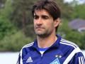 Динамо нашло нового испанского помощника Реброву
