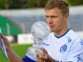Динамо близко к трансферу белорусского футболиста - СМИ