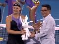 Ястремская выиграла турнир в Хуахине
