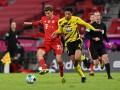 Бавария одержала гостевую победу над Боруссией Дортмунд