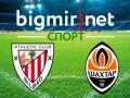 Атлетик Бильбао - Шахтер: Где смотреть матч Лиги чемпионов