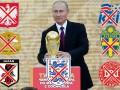 The Sun: Семь стран намерены бойкотировать ЧМ-2018 в России