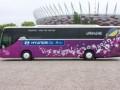 Сборная Украина получила свой автобус на Евро-2012