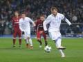 Динамо попрощалось с еврокубками разгромной победой