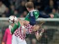 Соперники сборной Украины: Хорватия и Исландия побеждают
