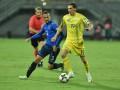 Украина обыграла Косово в отборе на ЧМ-2018