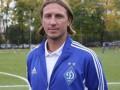 Тренер Динамо: Мбокани - футболист европейского уровня