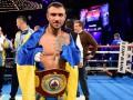 Ломаченко: Хочу вписать себя в историю бокса