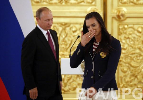 Путин и Исинбаева