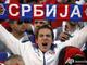 Сербия побеждает