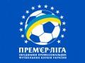 Расписание чемпионата Украины: Календарь Украинской Премьер-лиги сезона 2013-2014