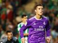 Роналду подписал новый контракт с Реалом