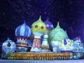 Красочная сказка в Сочи: Самые яркие фото с открытия Олимпиады